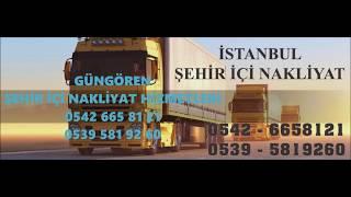 GÜNGÖREN NAKLİYAT 0542 665 8121 ŞEHİR İÇİ NAKLİYAT/TAŞIMACILIK/FİRMALARI