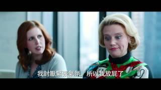 【聖誕搞轟趴】會議室廣告篇-12月23日 放肆玩樂