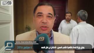 بالفيديو| وكيل الصحة بالقاهرة يطالب الشعب بالاعتدال في أكل لحوم العيد