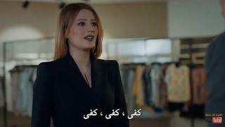 الاعصار الذي بداخلي الحلقة 4 مترجمة للعربية | زوروا رابط موقعنا بأسفل الفيديو