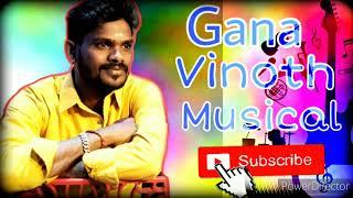 Kaalaile Ezuthaudan Daavu   Cover Song   Ganavinoth Old Songs   Gana Vinoth Musical
