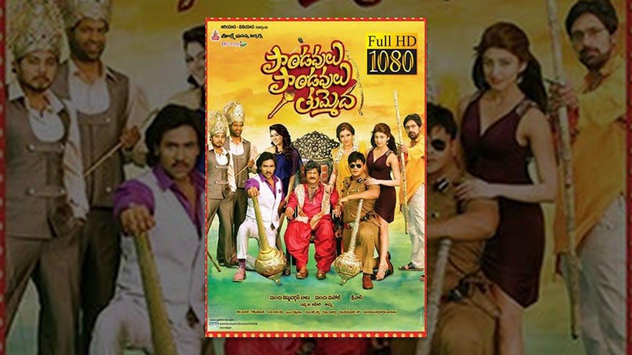 Pandavulu Pandavulu Tummeda Full Movie || Comedy || Mohan Babu, Manchu Vishnu, Manchu Manoj
