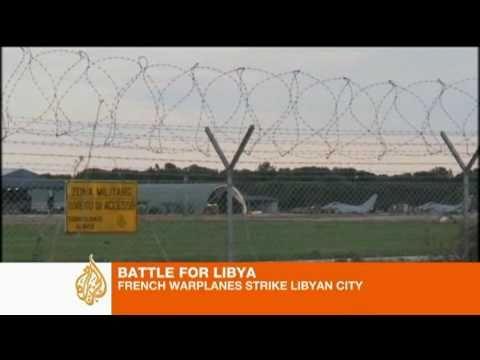 International forces begin Libya strikes