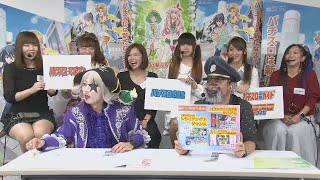 パチスロマクロスフロンティア2 Bonus Live ver. ニコ生試打バトル Part1
