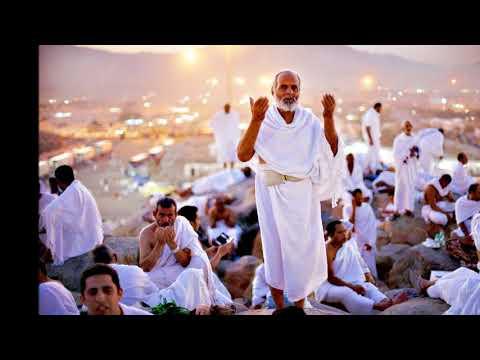 Takbir Alhaj : Allahu Akbar La ilaha illallah