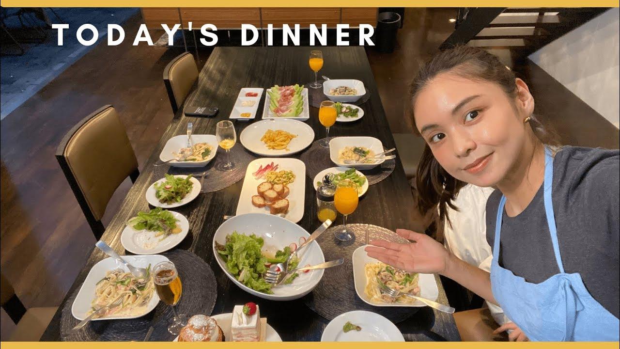 【簡単!華やかディナー】簡単なのにおしゃれ!家族で団欒、休日のディナー