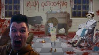 - ВЕСЕЛАЯ ПСИХУШКА Fran Bow Попробуем