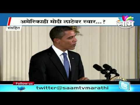 Obama congratulates Modi; invites him to visit US