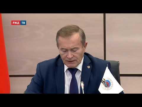 """Коллективный договор ОАО """"РЖД"""" на 2020-2022-й гг. заключён"""