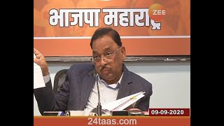 BJP MP | Narayan Rane - Uncut Press Conference | 9 September 2020