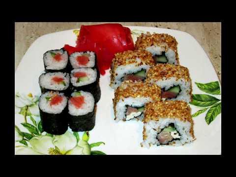Роллы рисом наружу. Как приготовить суши роллы самому?