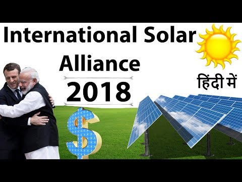 International Solar Alliance Summit 2018 - Full Analysis - अ