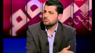 Beirut Al Yawm - Houssam matar - 22/04/2015