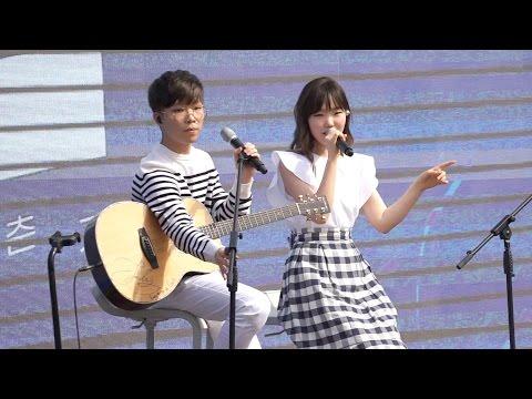 악동뮤지션 (AKMU) - 사소한 것에서(Every Little Thing) + 주변인(Around) Live 곡소개 Acoustic VER. @서울숲, 새앨범 청음회_160505