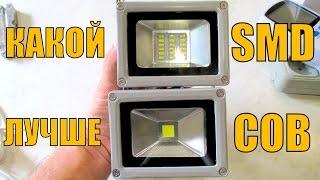 Смотреть видео купить светодиодный прожектор