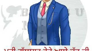 Punjabi new song hath kana nu