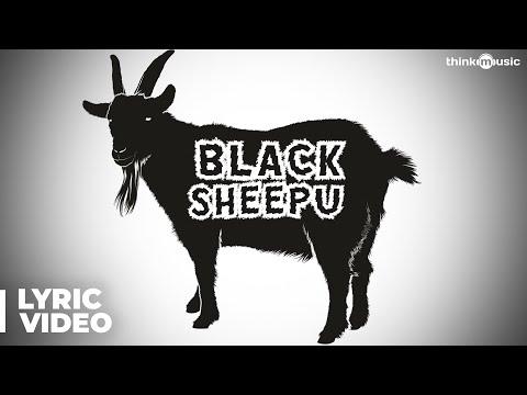 Marakatha Mani | Black Sheepu Song with Lyrics | Aadhi, Nikki Galrani | Dhibu Ninan Thomas