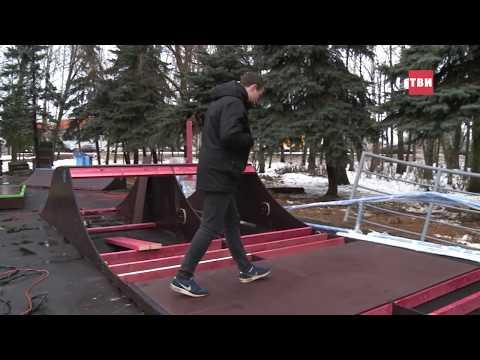 СКЕЙТ-ПАРК появился в г.о. Истра