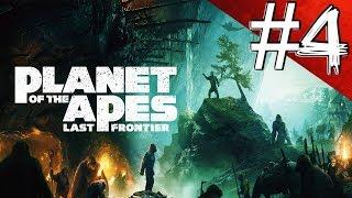 КРОВЬ ЗА КРОВЬ ► Planet of the Apes: Last Frontier ► ПРОХОЖДЕНИЕ. #4