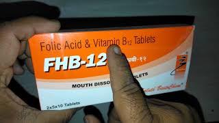 FHB 12 Mouth Dissolving Tablets review तेजी से खून बढ़ाने की Tasty दवाई !