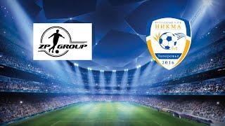 Вторая Лига Украины по футзалу Отборочный этап Никма Запорожпромгрупп 3 2 Highlights