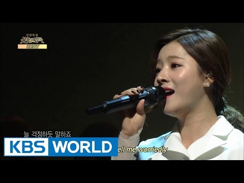 Ben - A Goose's Dream | 벤 - 거위의 꿈 [Immortal Songs 2]