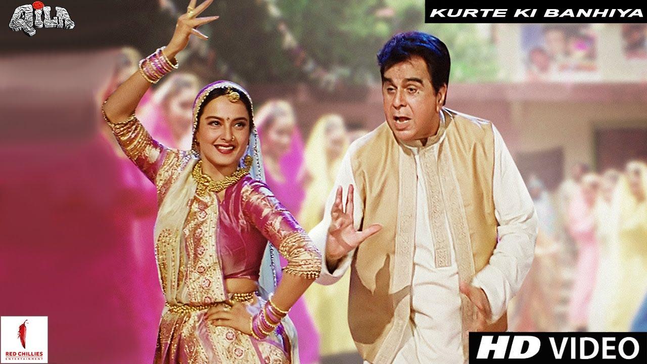 Download Kurte Ki Banhiya    Full Song HD   Qila   Rekha, Dilip Kumar, Mukul Dev, Mamta Kulkarni