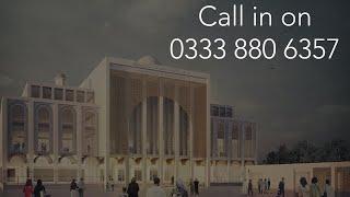 Baitul Futuh redevelopment appeal - Croydon region