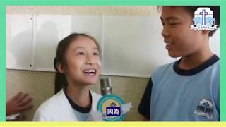 Publication Date: 2020-09-10 | Video Title: 同學們快樂嗎?