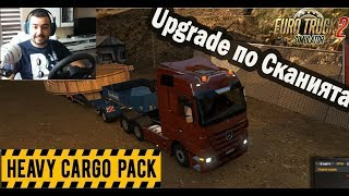 Heavy Cargo Transport с Mercedes Euro Truck Simulator 2 #48