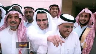 الحصاد - السعودية.. نوبل البديلة للمعتقلين