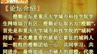 2014新款秋开衫韩版cqucc - YouTube2014秋季新款韩版秋衣