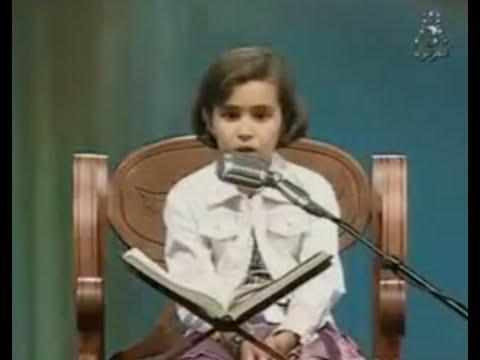 استمع واذكر الله - الطفلة الجزائرية زينب تلاوة خاشعة لأواخر سورة الفرقان