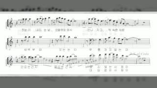 """""""안동역에서"""" 알토색소폰 연주 김은산"""