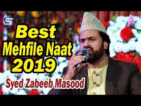 Syed Zabeeb Masood New Mehfile Naat 2019 - Mughals Home 18th Annual Mehfil By Studio5