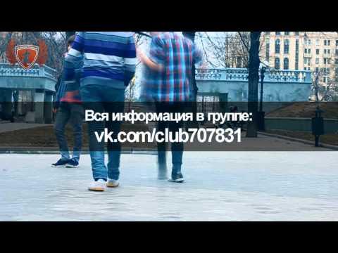 знакомства в москве московской области для секса
