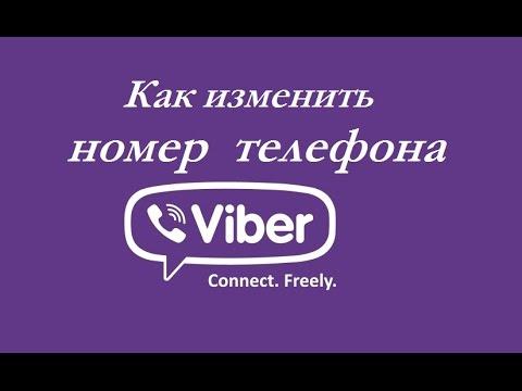 Получить виртуальный номер для приема смс NextPlusиз YouTube · Длительность: 2 мин5 с