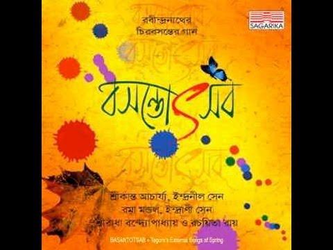 Fagun Hawa Hawa - Srikanto Acharya - Best of Tagore Songs