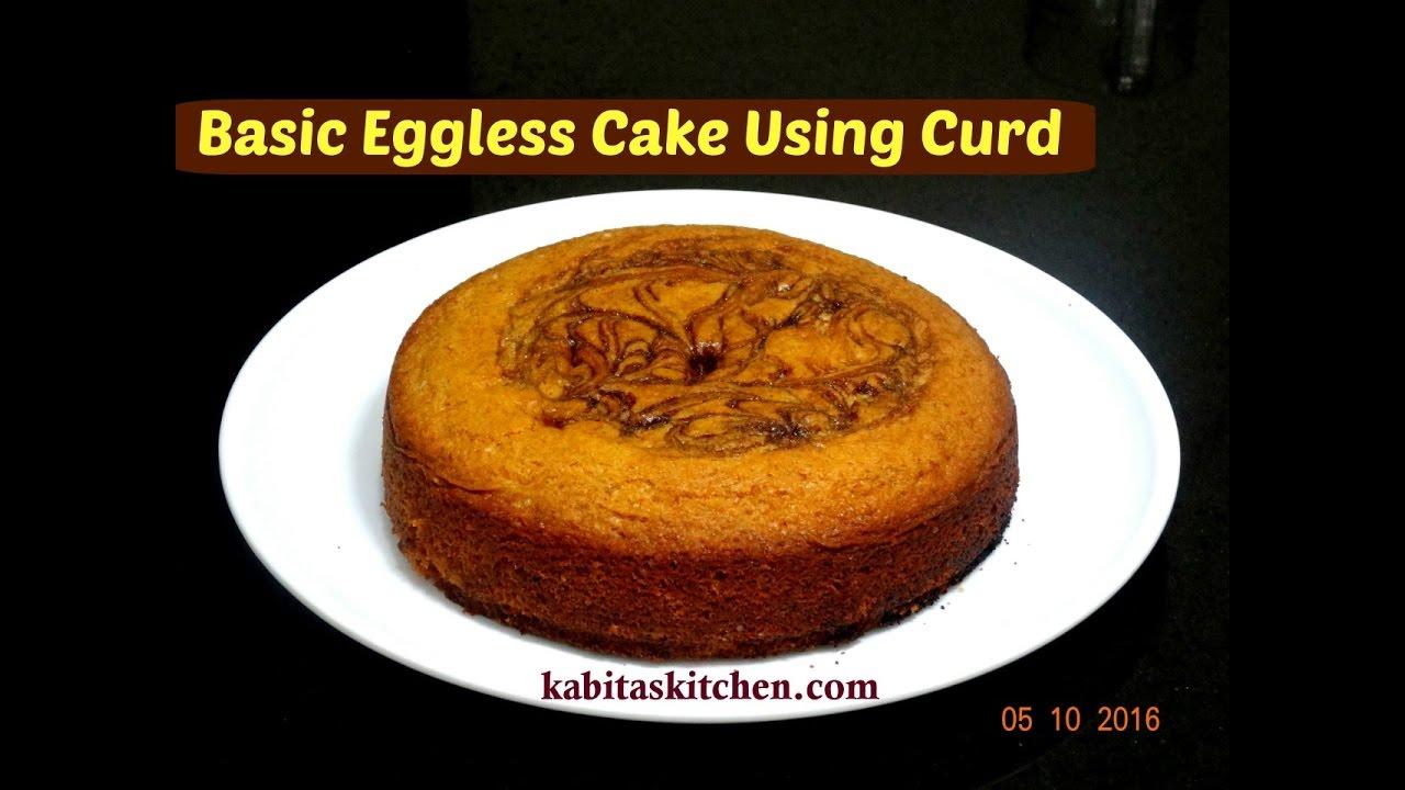 Eggless Cake Recipe For Christmas