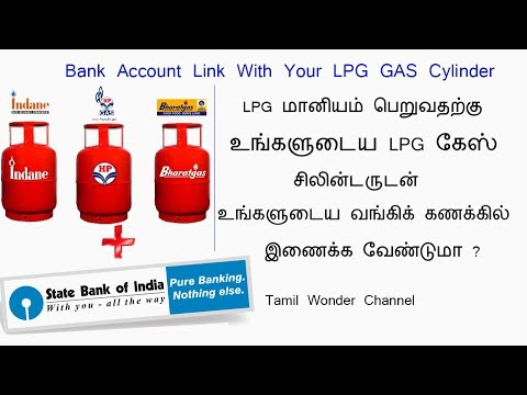 Bank Account Link With Your LPG GAS Cylinder in Online