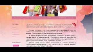 Лосины леггинсы оптом от производителя 2014 купить Украина(, 2014-02-07T11:19:55.000Z)