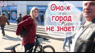 VLOG Купили Насте велосипед