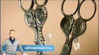 Ножницы | EXперименты с Антоном Войцеховским