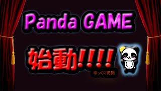 【スプラトゥーン2】ゲーム実況!! 初めての。。。