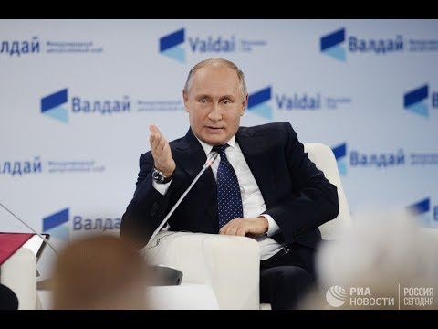 Владимир Путин на заседании Валдайского клуба