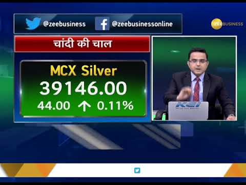 Commodities Live: Know how to trade in commodity market @ April 17, 2018