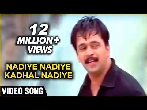 Nadiye Nadiye Kadhal Nadiye - Arjun - Rhythm