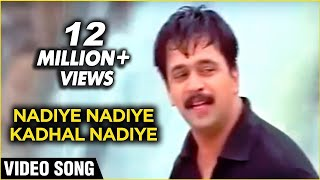 Video Nadiye Nadiye Kadhal Nadiye - Arjun - Rhythm download MP3, 3GP, MP4, WEBM, AVI, FLV Agustus 2017