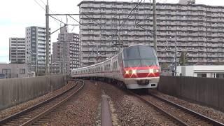 ♯58【名鉄】惜別1131Fパノラマスーパー 豊田本町を通過
