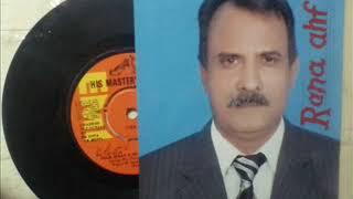 Koi Haal Mast Koi Chal Mast Allah Ditta Masood Rana 0321 4915278
